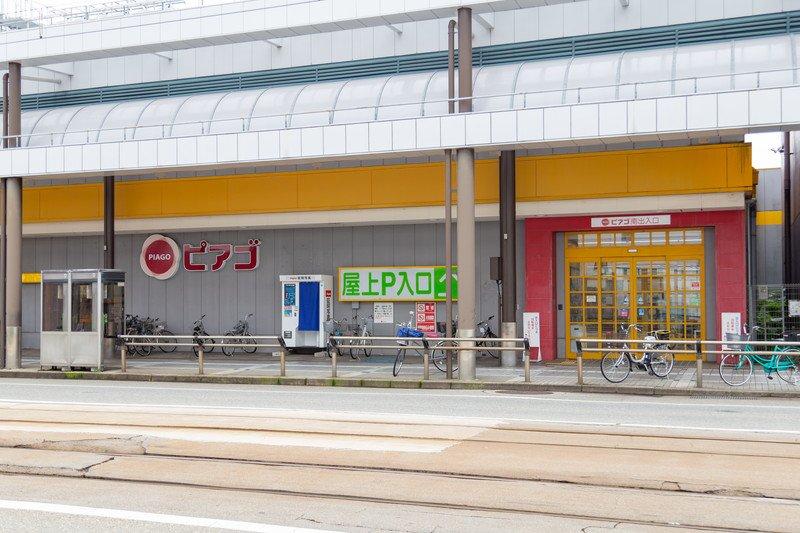 ピアゴ 富山西町店
