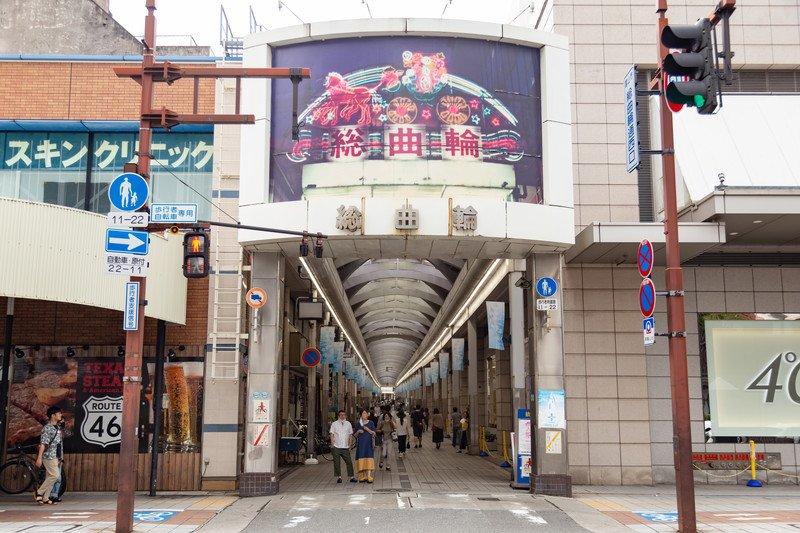 県下最大の商店街である「総曲輪通り商店街」